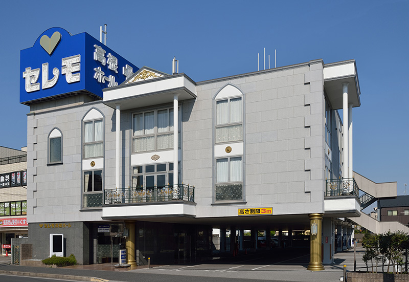 セレモ高根ホールのメイン画像 /  : 【セレモ公式サイト】千葉の葬儀社 「セレモ」 のお葬式|家族葬、火葬式から社葬まで
