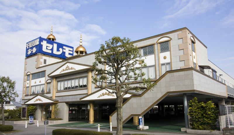 セレモ千葉寺駅ホールのメイン画像 /  : 【公式サイト】千葉の葬儀社 「セレモ」 のお葬式|家族葬、火葬式から社葬まで