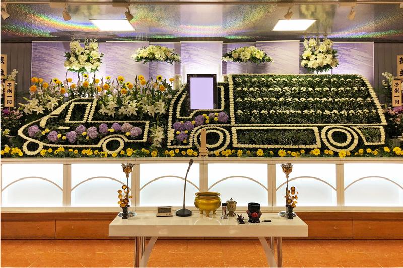/ 新松戸 葬儀|セレモ新松戸ホール
