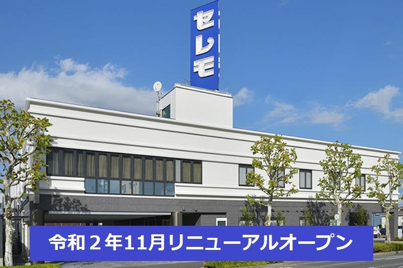 セレモ江戸川ホールのメイン画像 /  : 【セレモ公式サイト】千葉の葬儀社 「セレモ」 のお葬式 家族葬、火葬式から社葬まで